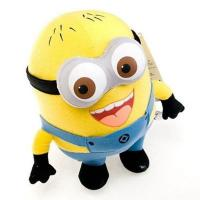 Plyšák Mimoň Jorge - 18 cm