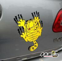 Nálepka na auto - Garfield